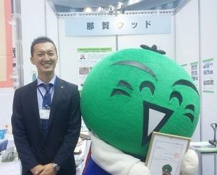 国産木粉専門メーカー那賀ウッドからのお知らせ