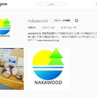 instagramnw