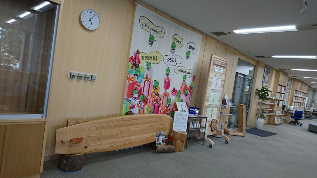 kenchou01
