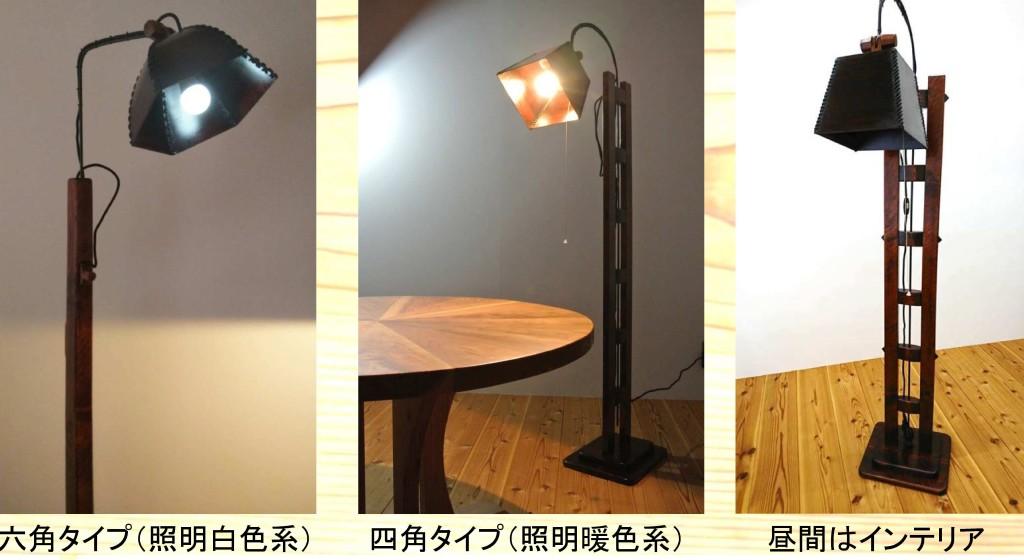 naka-lampshade-2