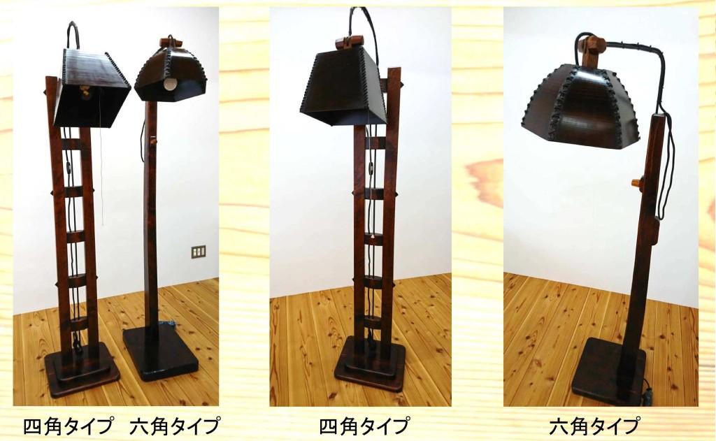 naka-lampshade-5