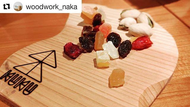 #Repost @woodwork_naka (@get_repost)・・・おはようございます️那賀ウッドです土曜のいつもよりゆっくりめドライフルーツとナッツ🥜で贅沢にスタート️ プレートにはKUKUコースターをつかいました。自然オイル塗装で安心安全です#木のある暮らし#木と生きる#朝食 #ドライフルーツ#木頭杉 #nakawood @woodboardkuku